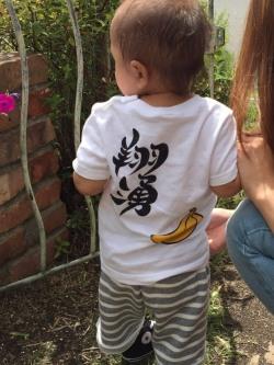バナナのフルオーダーTシャツ