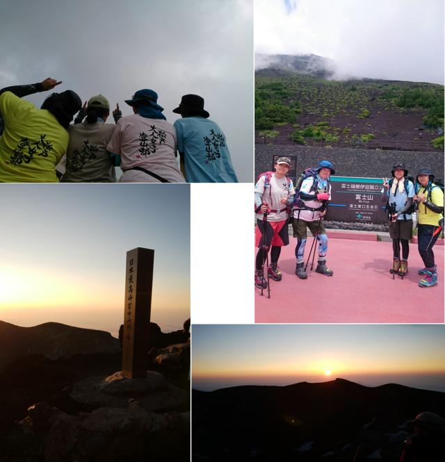 富士登山に着てくださいました