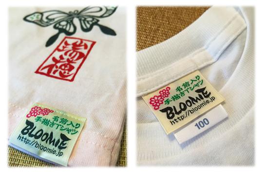 Tシャツの素材について
